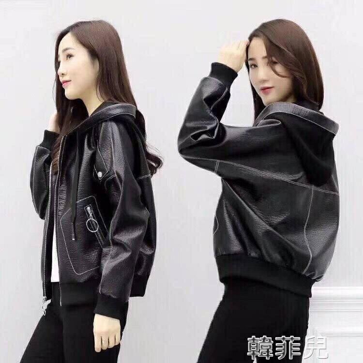 皮衣外套 春季新款短皮衣女加厚加絨保暖寬鬆韓版潮修身PU皮衣外套