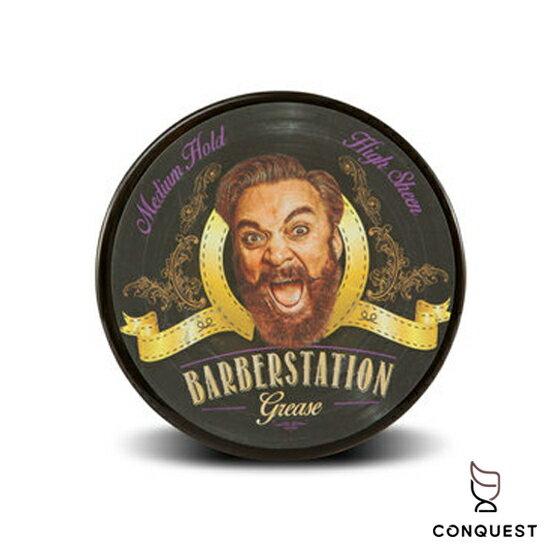 【CONQUEST】BarberstationGrease硬漢油性髮油巴博士髮霜髮蠟紫罐100ml