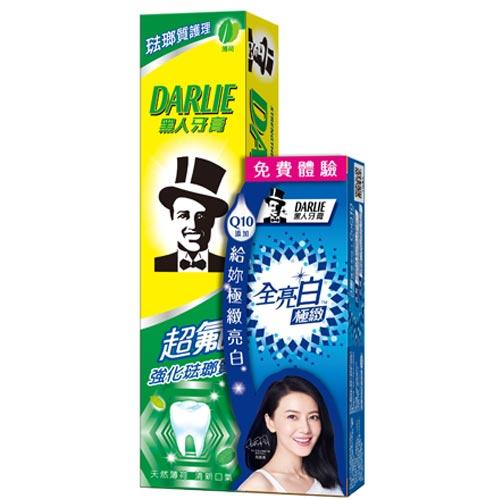 黑人 超氟強化琺瑯質牙膏 250g + 全亮白極緻牙膏 果漾薄荷 80g