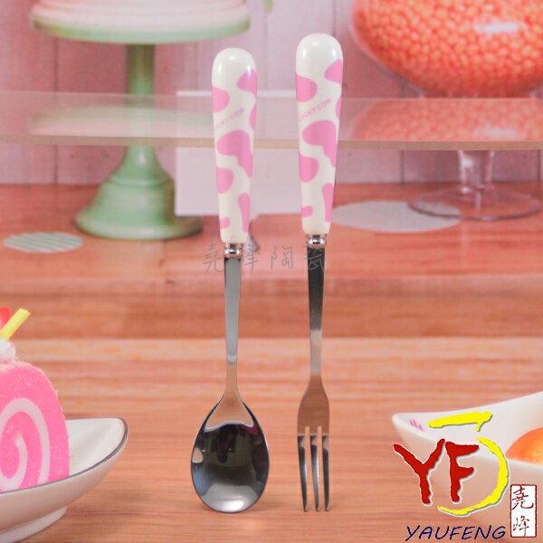 ★堯峰陶瓷★餐具系列 乳牛 陶瓷不鏽鋼 小叉子 小湯匙 水果叉 攪拌匙