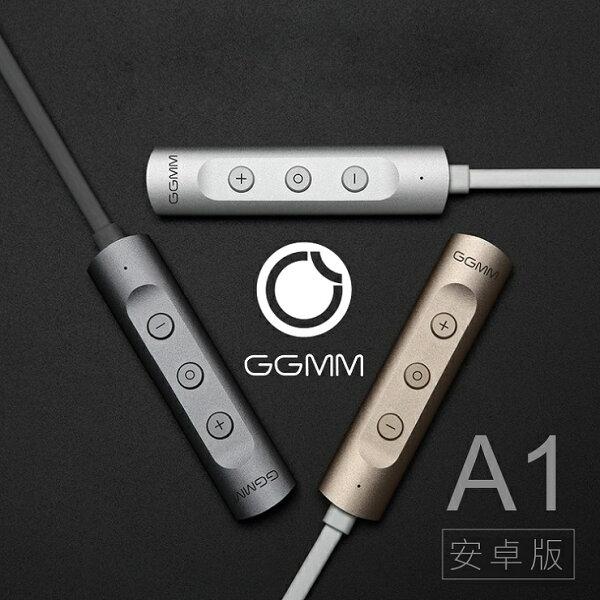 和芯數位:安卓專用【GGMM古古美美-A1便攜式耳擴】隨身耳擴數位轉換高清耳機擴大器