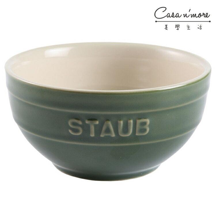 Staub 餐碗 沙拉碗 陶瓷碗 綠色 12cm - 限時優惠好康折扣