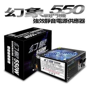【綠蔭-免運】J-POWER幻象550W電源供應器