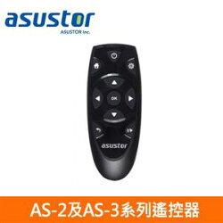 【綠蔭-免運】ASUSTOR 多媒體專用遙控器