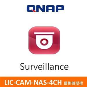 【綠蔭-免運】QNAPLIC-CAM-NAS-4CH攝影機授權