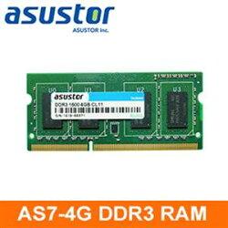 【綠蔭-免運】ASUSTOR華芸 (AS7-RAM4G)4GB 擴充記憶體
