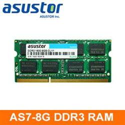 【綠蔭-免運】ASUSTOR華芸 (AS7-RAM8G)8GB擴充記憶體