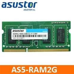 【綠蔭-免運】ASUSTOR華芸(AS5-RAM2G)2GB 擴充記憶體
