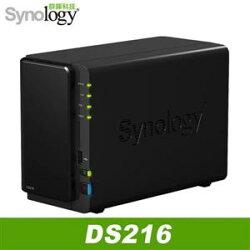 【綠蔭-免運】Synology DS216 網路儲存伺服器