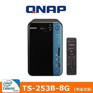 【綠蔭-免運】QNAPTS-253B-8G網路儲存伺服器