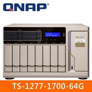 【綠蔭-免運】QNAPTS-1277-1700-64G網路儲存伺服器