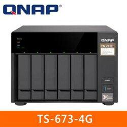 QNAP威聯通 TS-673-4G 6Bay 網路儲存伺服器