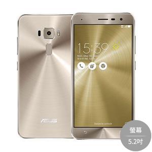 【綠蔭-全店免運】ASUS ZenFone3雙卡5.2吋全頻LTE美型機ZE520KL(4/64)金