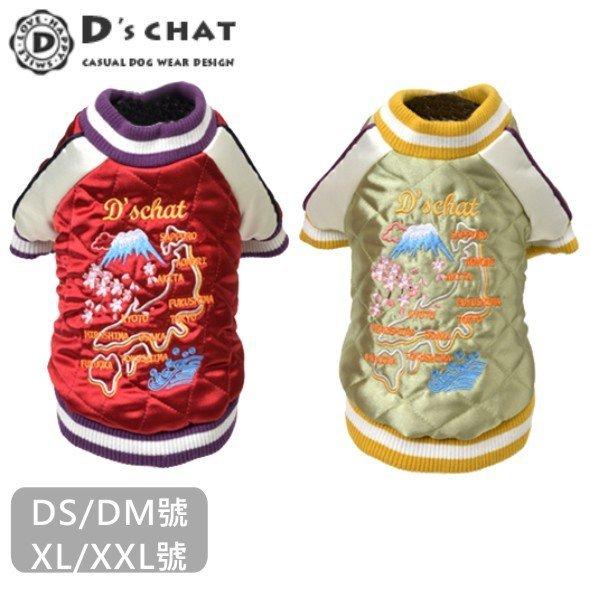 D s CHAT超酷潮流富士山刺繡棒球外套 兩色 DS DM XL XXL號   Pet