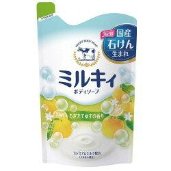 日本牛乳石鹼 牛乳精華沐浴乳 補充包-柚子果香 400ml