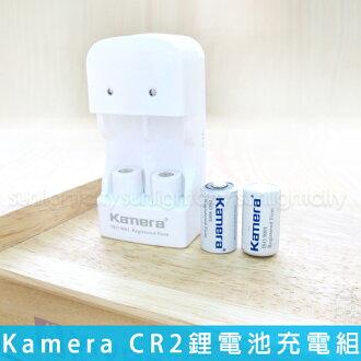 日光城。Kamera佳美能充電電池組, CR2 CR123 MU 123 行動電源可充 MINI25 MINI50S MINI55 PIVI MP70 MP300