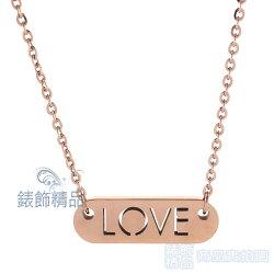 【錶飾精品】CK飾品 KJ7CPN100200 ck LOVE女性項鍊-玫金Calvin Klein 316L白鋼