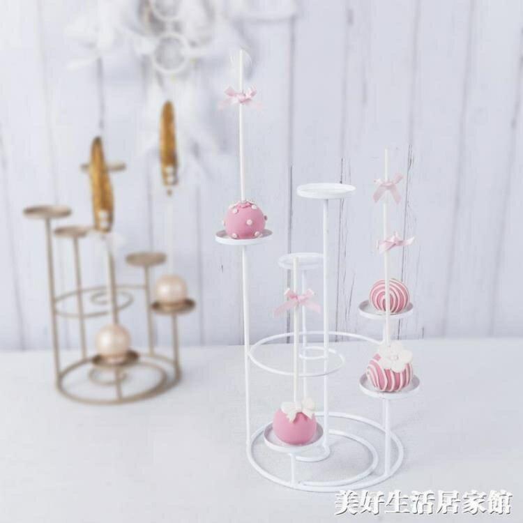 歐式鐵藝棒棒糖蛋糕架甜品台擺件創意螺旋階梯架馬卡龍架婚禮擺飾