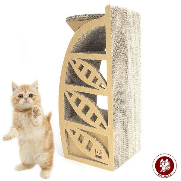 BoxMeow瓦楞貓抓板-帆船飯店(CS032)5217SHOPPING