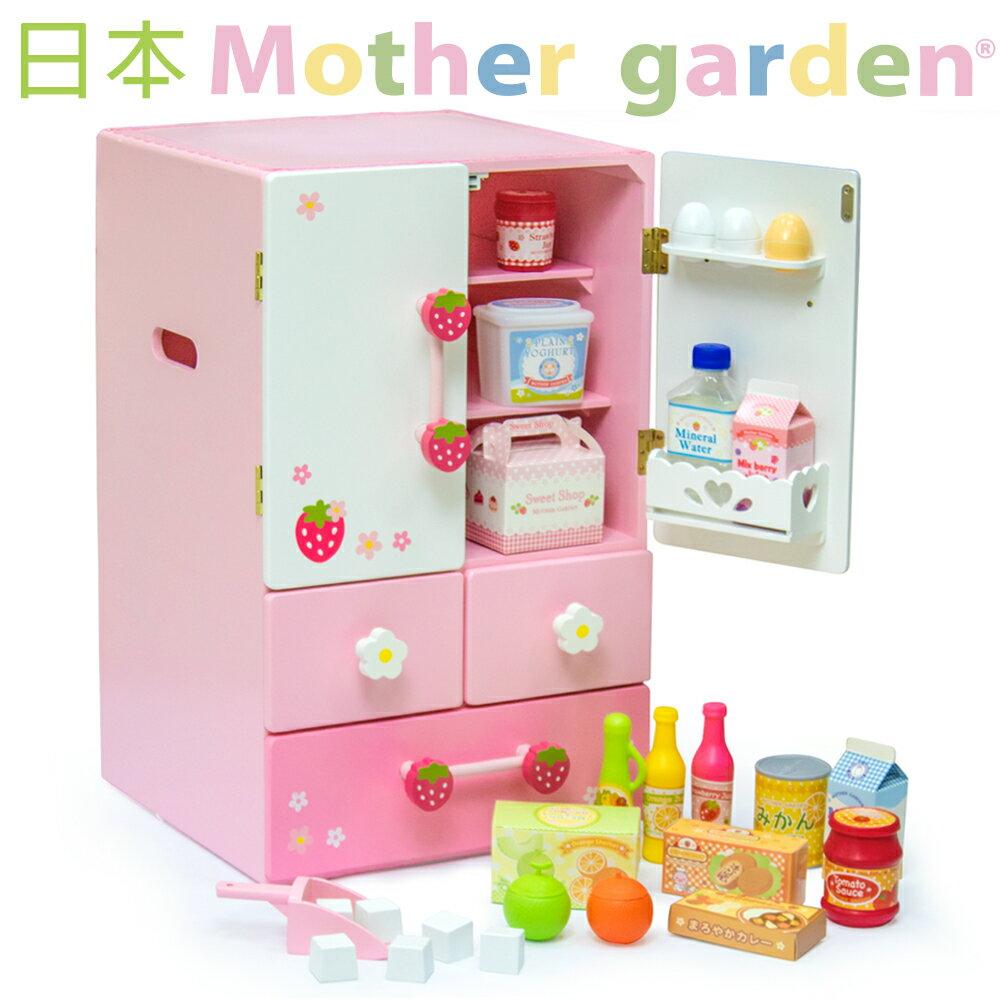 日本【Mother Garden】野草莓雙門冰箱組(白粉)