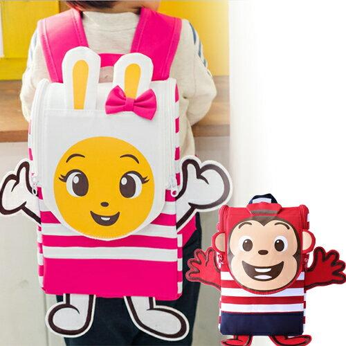 Lemonkid◆可愛立體抗壓條紋動物猴子兔子兒童書包雙肩包後背包