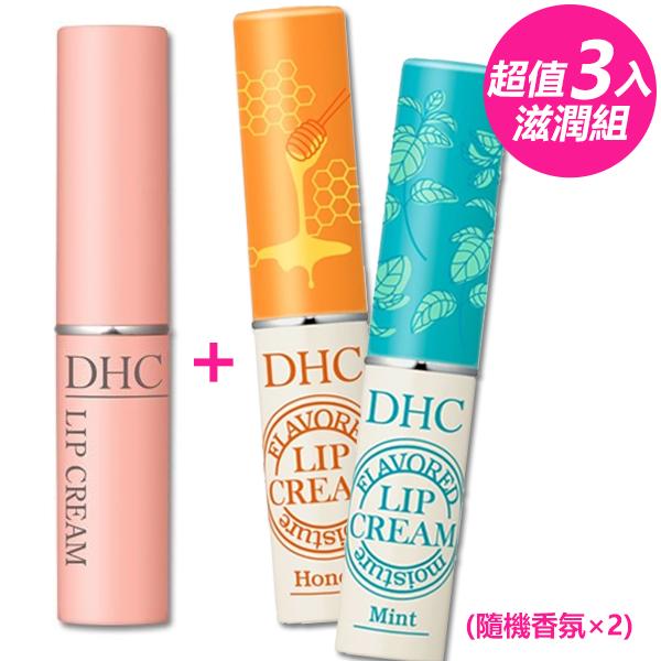 【超值六入組】DHC 經典純橄護唇膏 1.5g  /  DHC 香氛滋潤護唇膏 迷迭香、蜂蜜甜香、薄荷清香 1.5g 日本代購 日本連線 Lip Cream 日韓小潼 3