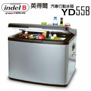 【露營趣】中和安坑 送贈品 義大利 Indel B YD55B 汽車行動冰箱 電冰箱 冰桶 德國原裝壓縮機-18度非WAECO
