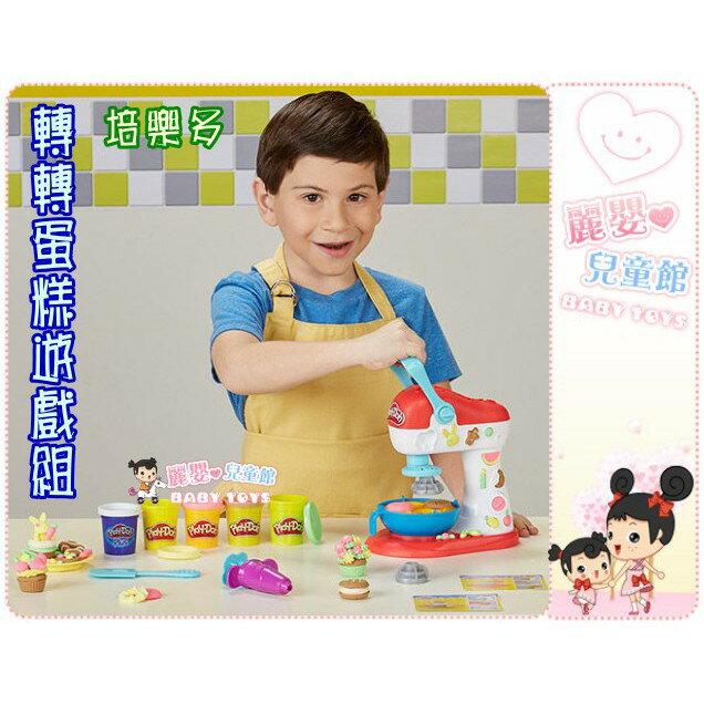 麗嬰兒童玩具館~培樂多Play-Doh創意DIY黏土-廚房系列-轉轉蛋糕遊戲組 1