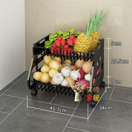 落地置物架 廚房蔬菜置物架家用落地式多層水果收納筐帶輪行動小推車放菜籃子T
