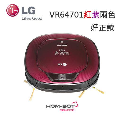【福利出清】LG 樂金 VR64702LVM 掃地機器人 公司貨 分期0利率 免運 6470