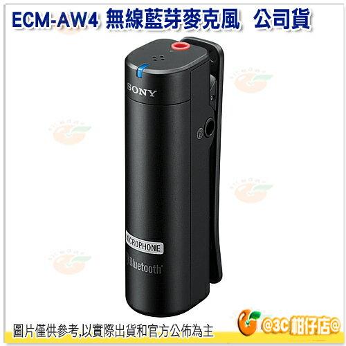 可 SONY ECM~AW4 索尼 貨 藍芽麥克風 最遠50尺 雙向收音 於任何攝影機