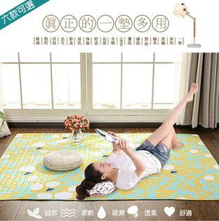 HomePlus:純棉多用途地毯地墊【110*150公分】爬行墊。和室地毯。客廳地毯。床上墊