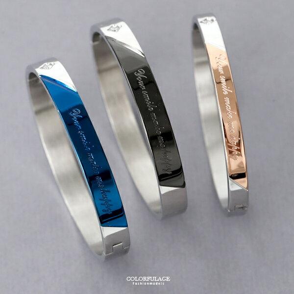鋼製英文刻字單鑽情侶手環【NA437】單個價格
