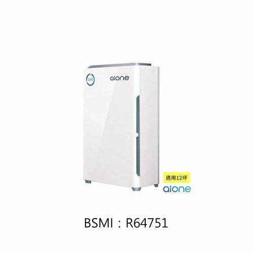 <br/><br/>  【新風尚潮流】Aione 觸控型 抗敏 空氣清淨機 AQ8200<br/><br/>