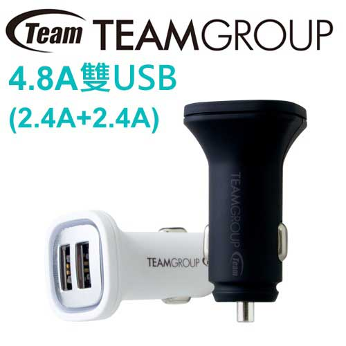 Team 十銓 WD01 4.8A USB雙孔 車用充