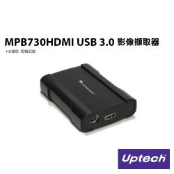 【Sound Amazing】UPMOST 登昌恆 MPB730HDMI USB3.0影像擷取器 需客訂