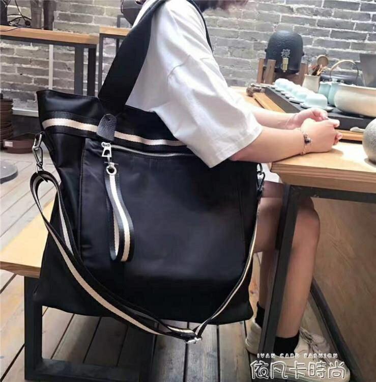 帆布包韓國2020冬季托特包大容量輕便通勤牛津布女包單肩包女大包 樂樂百貨