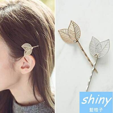 【DJB1201】shiny藍格子-水鑽鏤空樹葉子髮夾