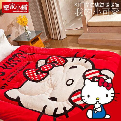 棉被 / 暖暖被【我的小可愛】Hello Kitty 超柔軟法蘭絨暖暖被 正版授權 冬天必備 台灣製造-ADT200