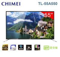 CHIMEI奇美到【佳麗寶】-(CHIMEI)聯網液晶顯示器 -55型【TL-55A550】含運送 歡迎議價