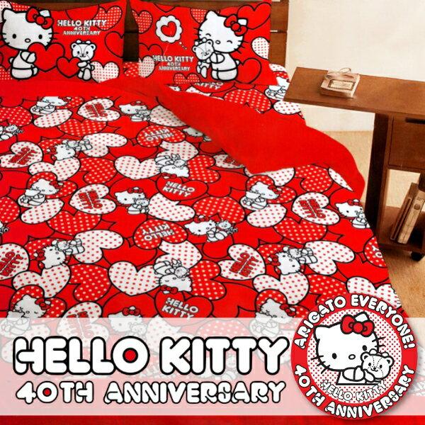 (可超取)Hello Kitty 40週年紀念版【單人床包組】100%精絲絨 觸感細緻柔軟 不易掉色 保暖舒適~華隆寢飾