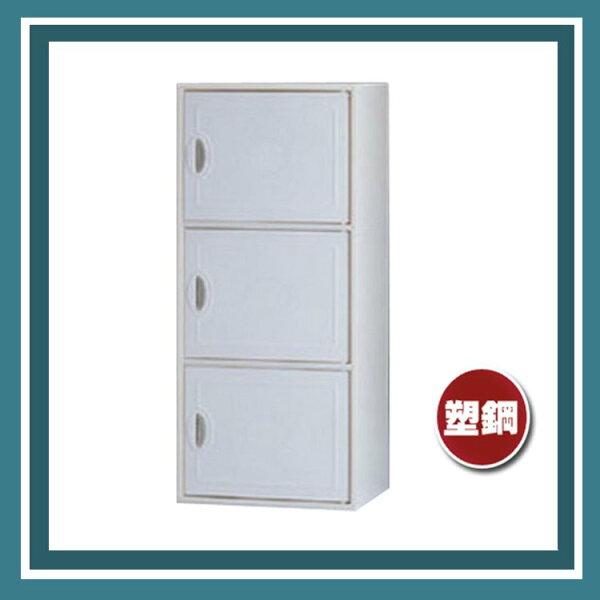 『商款熱銷款』【辦公家具】CP-3403塑鋼系統櫃文件櫃置物櫃牙白櫃體牙白門片櫃子檔案收納