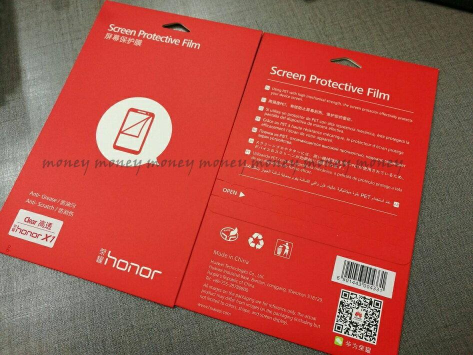 原廠保護貼 華為 HUAWEI MediaPad X1/X2 平板保護貼/螢幕保護貼/ 【馬尼行動通訊】