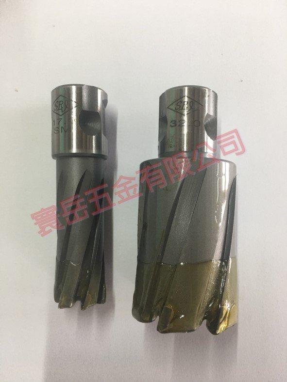 台製 超硬鎢鋼穴鑽 35L 36mm-40mm深孔圓穴鋸 磁性鑽孔機專用 洗孔鑽頭 圓穴鑽 圓穴鋸