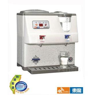 【東龍】蒸氣式溫度顯示溫熱開飲機 9L TE-151S  **免運費**