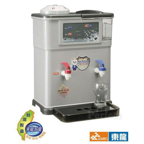 【東龍】低水位自動補水溫熱開飲機 8.7L TE-191B   **免運費**
