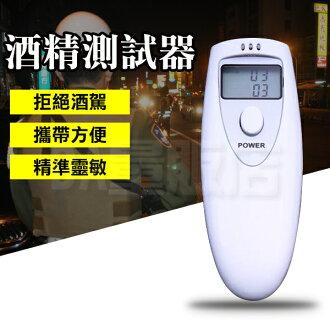 《DA量販店》酒國英雄必備 酒精測試計 酒測器 隨身 迷你 攜帶型 數位式 液晶顯示(22-572)