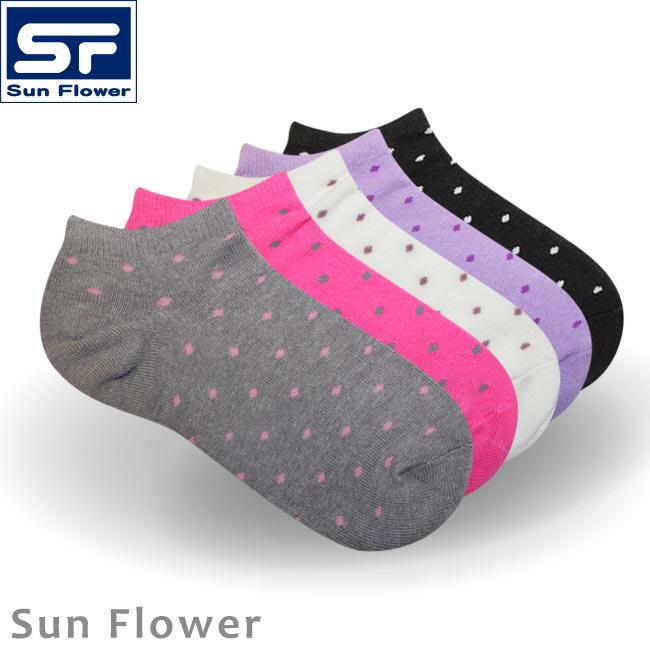 【Sun Flower三花】6013_點點隱形襪