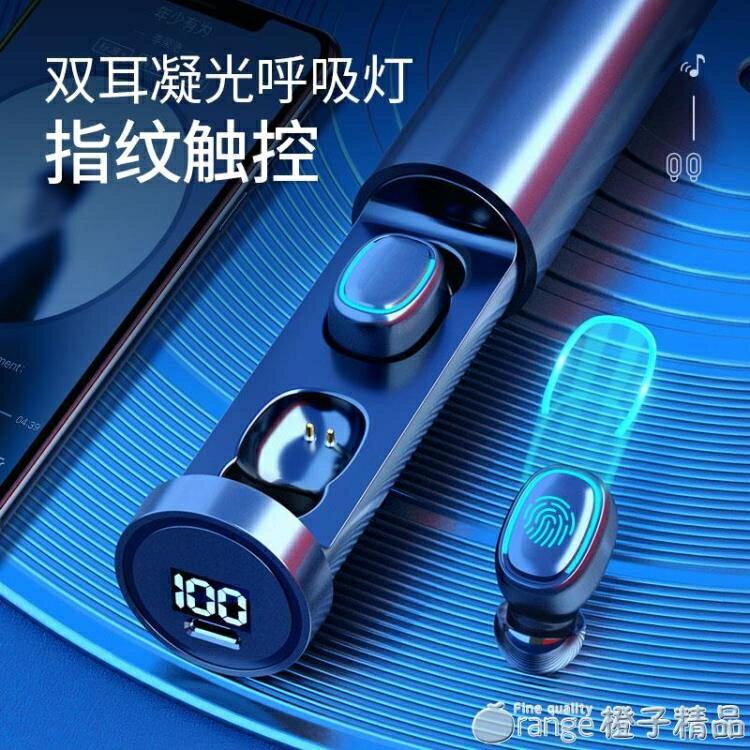真無線雙耳入耳式降噪藍芽耳機5.0一對隱形迷你適用vivo華為oppo快速出貨創時代3C 交換禮物 送禮