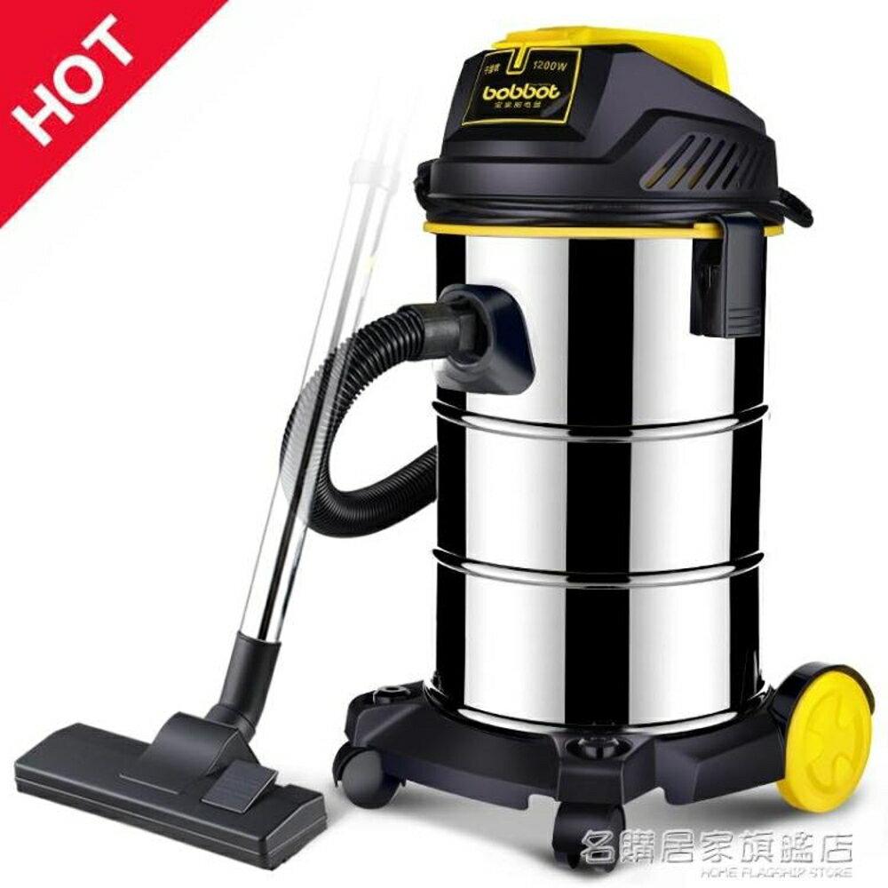 吸塵器家用強力大功率小型掌上型工業超靜音地毯 ATF 電壓:220v  『名購居家』 雙12購物節